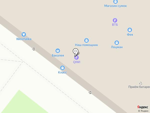 Цветочное настроение на карте Ангарска