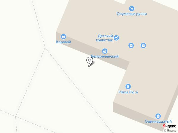 ЕГОРУШКА на карте Ангарска
