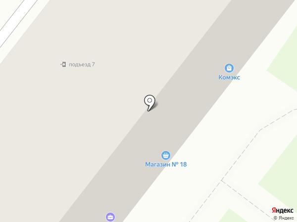 Отличные наличные на карте Ангарска