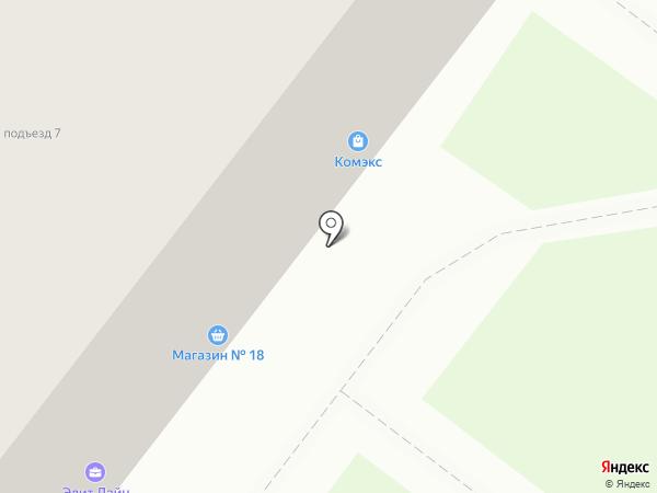 Сеть фирменных магазинов, СХПК Усольский свинокомплекс на карте Ангарска