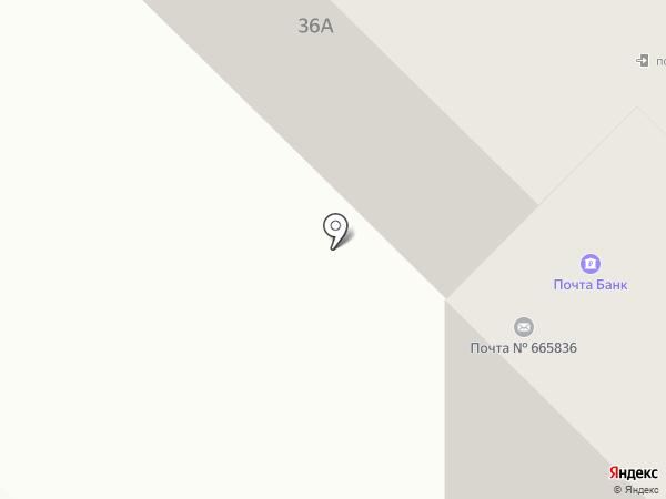 Почтовое отделение №36 на карте Ангарска
