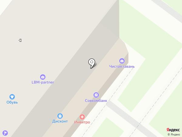 Банкомат, Совкомбанк, ПАО на карте Ангарска