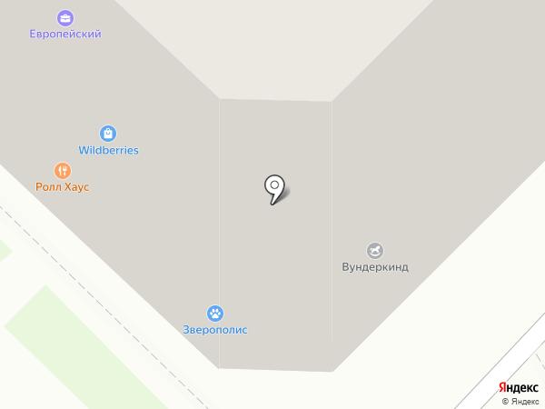 Вундеркинд на карте Ангарска