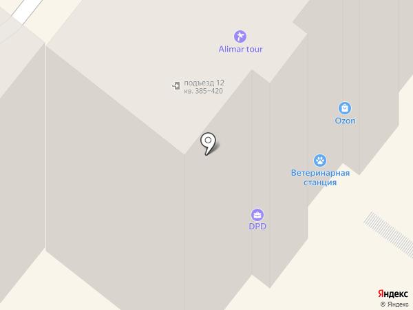 Ангарская станция по борьбе с болезнями животных, ГБУ на карте Ангарска