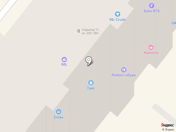 Faberlic на карте Ангарска