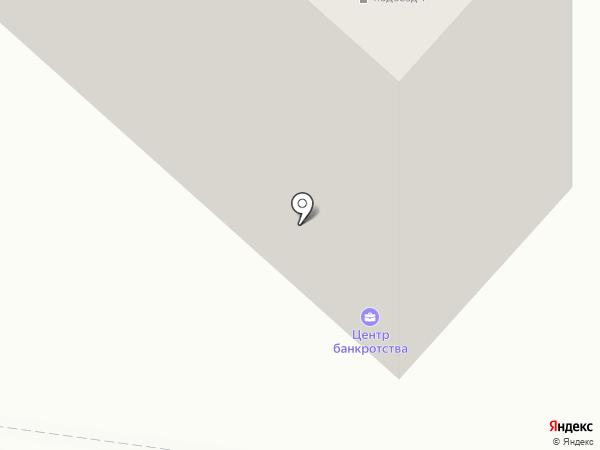Центр банкротства на карте Ангарска