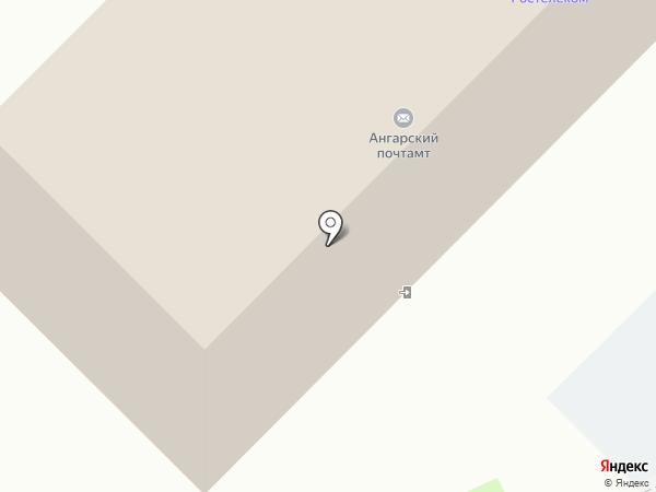 Электронный Партнер на карте Ангарска