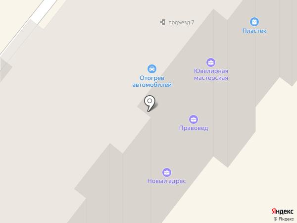 Интур маркет на карте Ангарска