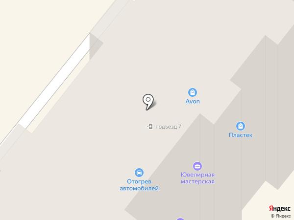 Доброе на карте Ангарска