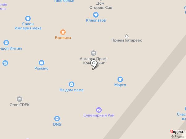 Суши Wok на карте Ангарска