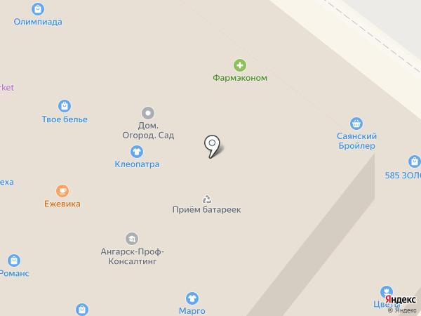 Tele2 на карте Ангарска