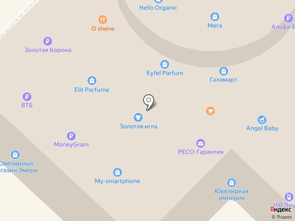 Арбуз на карте Ангарска