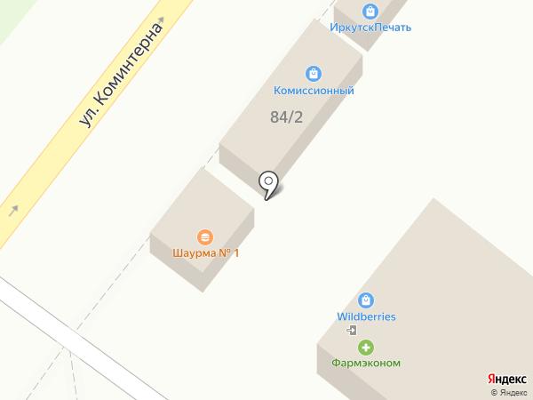 Родина на карте Ангарска