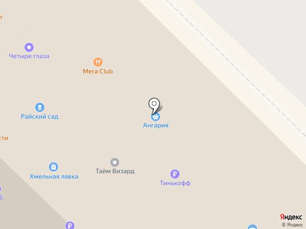 КЛЯКСА на карте Ангарска