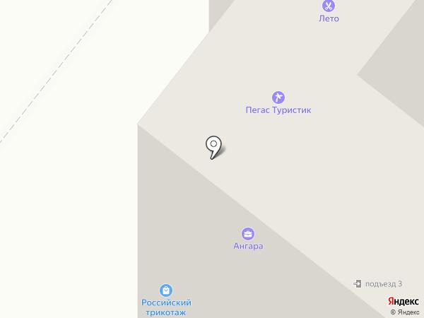 Эконом-стиль на карте Ангарска