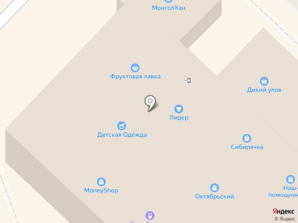 Мастерская по ремонту обуви и ключей на ул. 13-й микрорайон на карте Ангарска