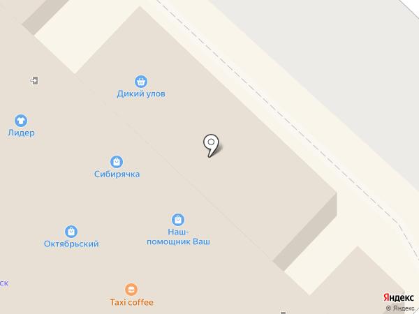 Taxi coffee на карте Ангарска