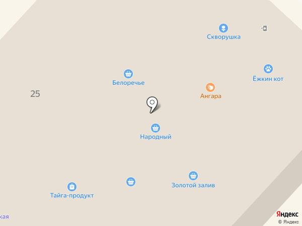 Крестьянско-фермерское хозяйство на карте Ангарска