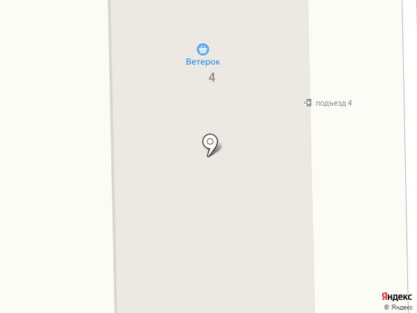 Ветерок на карте Ангарска