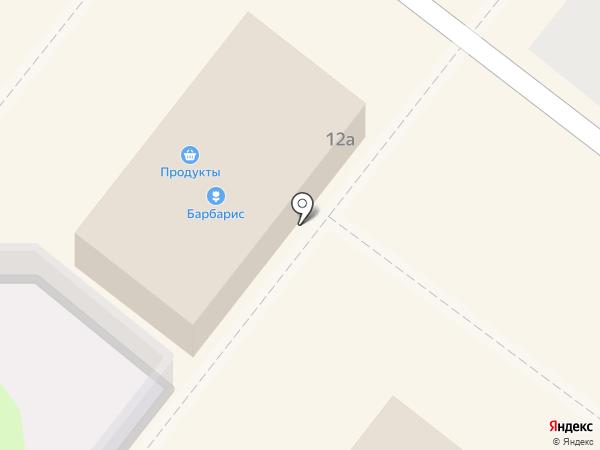 Продуктовый магазин на ул. 13-й микрорайон на карте Ангарска