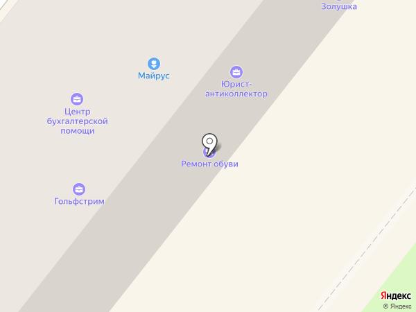 Евродекор на карте Ангарска