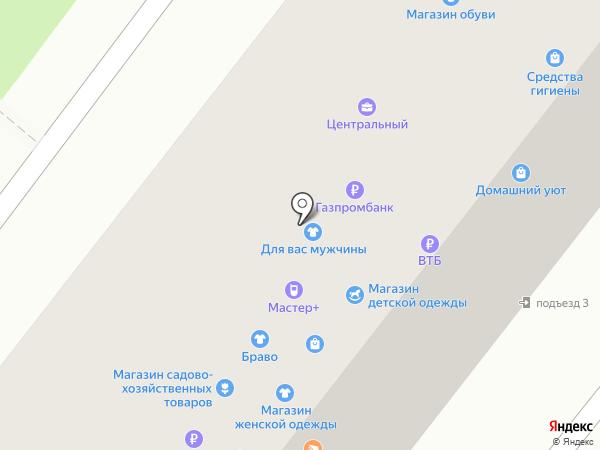 Таис на карте Ангарска