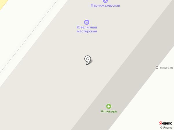 Лотос на карте Ангарска