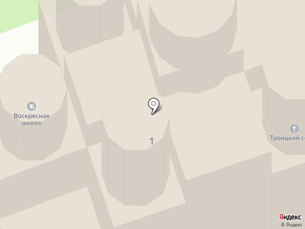 Свято-Троицкий кафедральный собор г. Ангарска на карте Ангарска