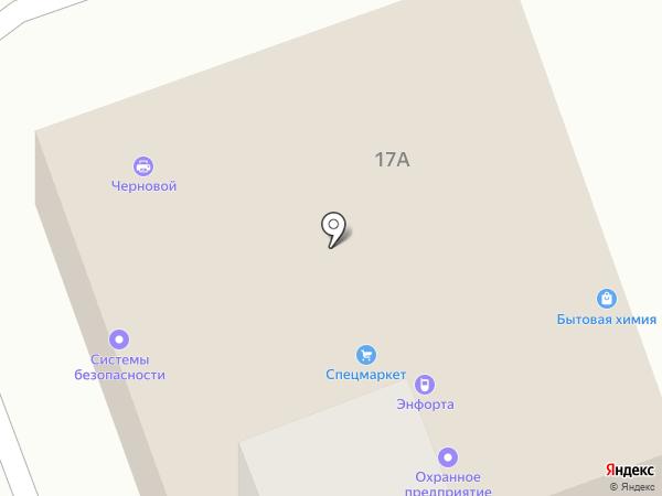 Веста-Гарант на карте Ангарска