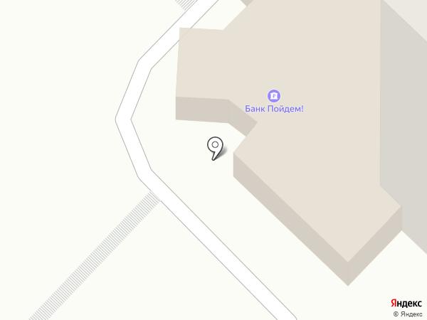 КБ Пойдём! на карте Ангарска