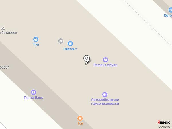 Почтовое отделение №31 на карте Ангарска