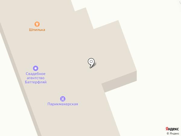 Звезда на карте Ангарска