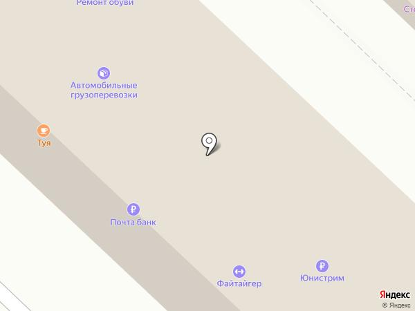 Ресурсный центр общественных объединений на карте Ангарска