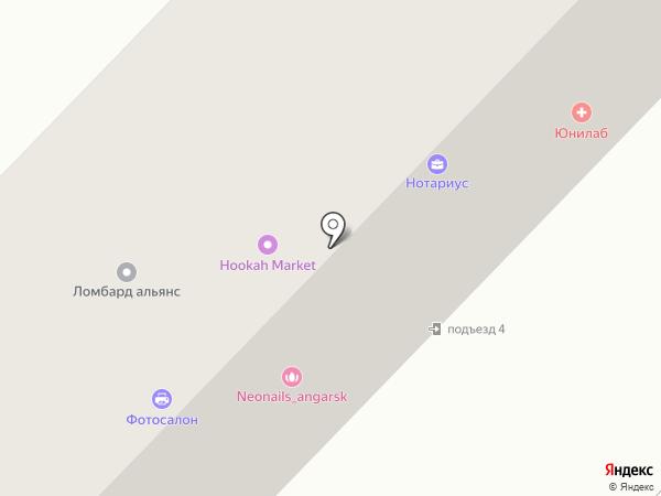 Ломбард Альянс на карте Ангарска