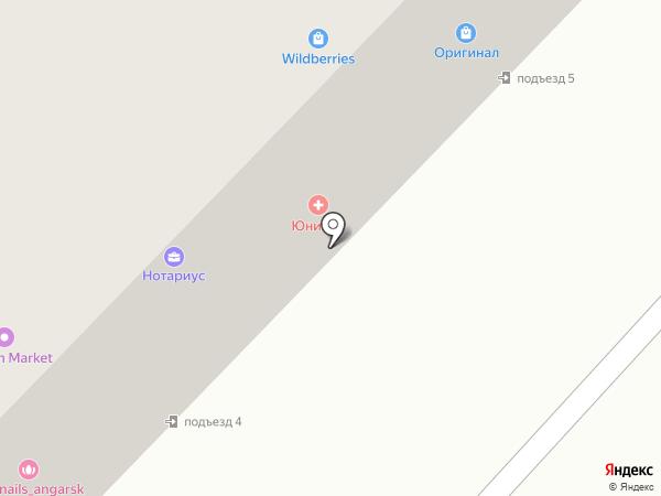 Wella на карте Ангарска