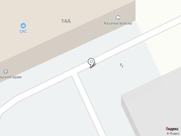 Управление Нижнеиркутского окружного казачьего общества на карте Ангарска