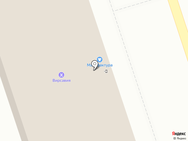 УК Вертикаль на карте Ангарска