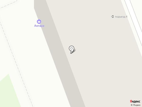 Ультра Клининг на карте Ангарска
