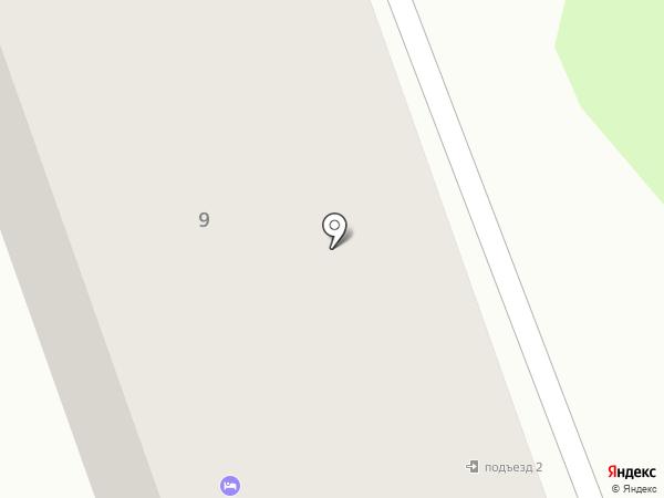 Артромед на карте Ангарска