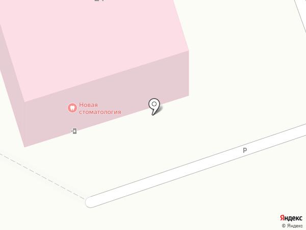 Новая стоматологическая клиника на карте Ангарска