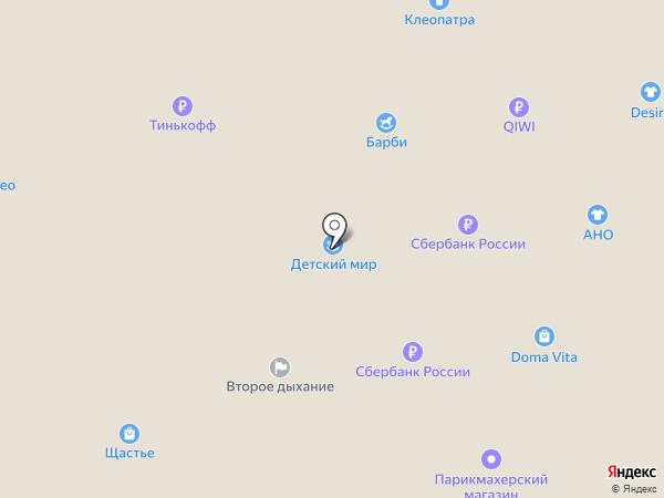 Ангарские Двери на карте Ангарска