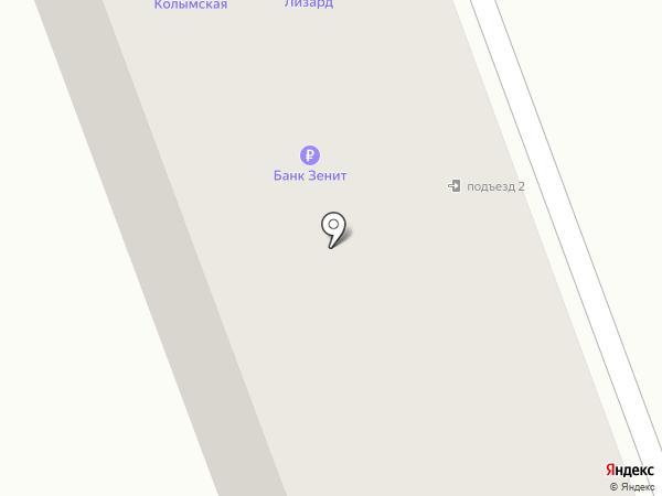 Мастерская по ремонту обуви на ул. 82-й квартал на карте Ангарска