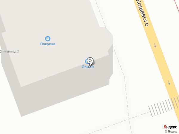 Олимп на карте Ангарска