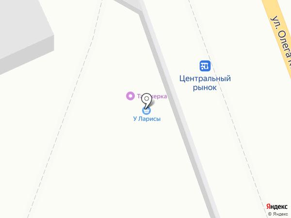 У Ларисы на карте Ангарска