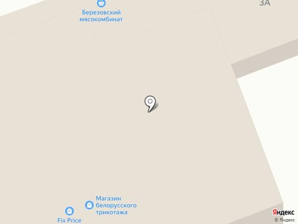 Ломбард Южный Экспресс на карте Ангарска