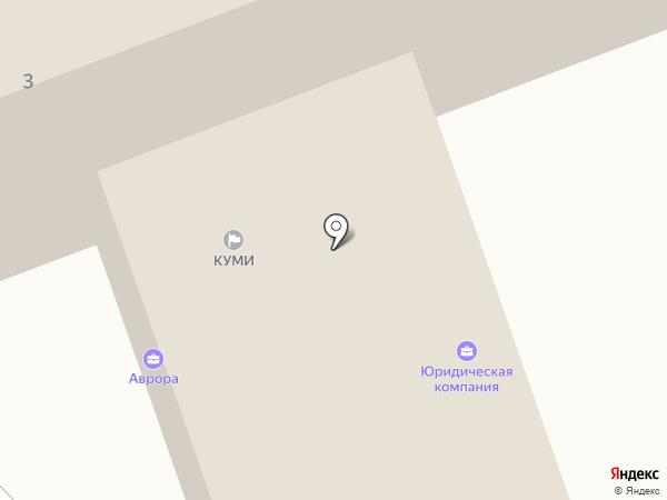 Аврора на карте Ангарска