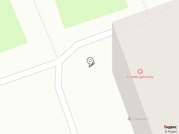 Стома-денталь на карте Ангарска