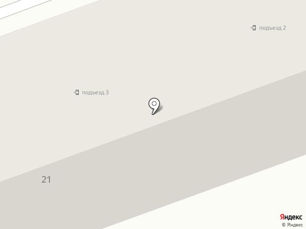 ЦветоMania на карте Ангарска