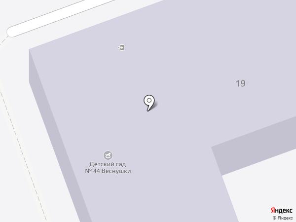 Детский сад №44 на карте Ангарска