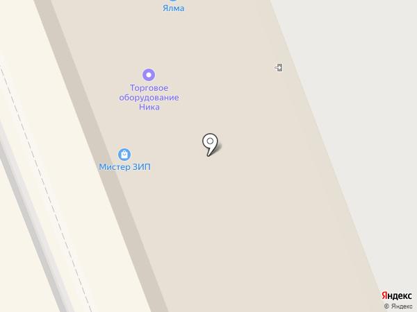 Мистер ЗИП на карте Ангарска